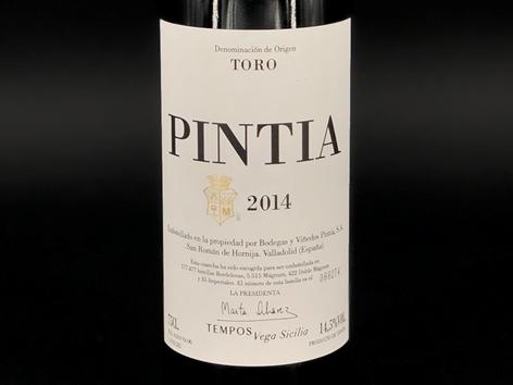 Bodegas Y Vinedos Pintia -  Vega Sicilia